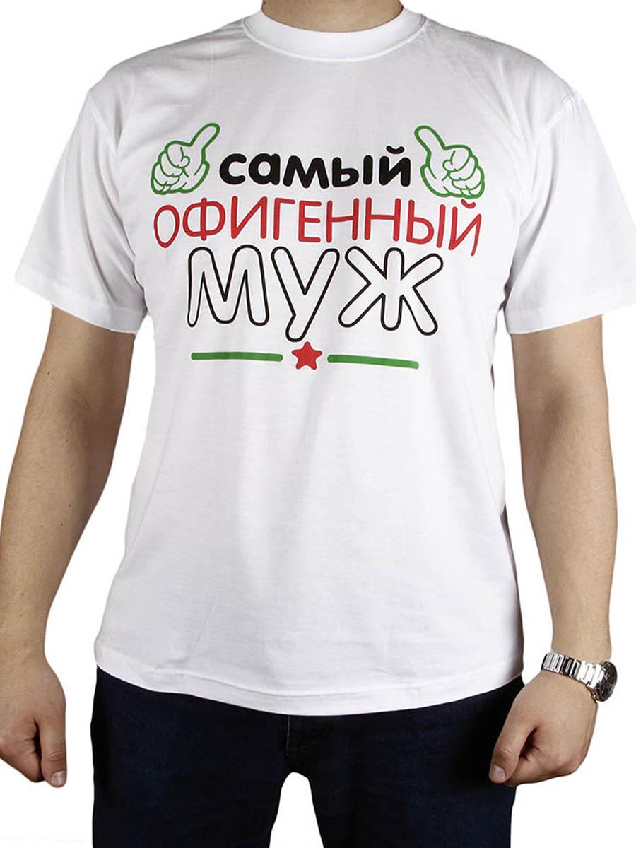 Как сделать саму надпись для футболки